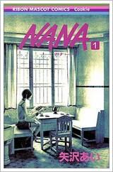 250px-NANA vol1