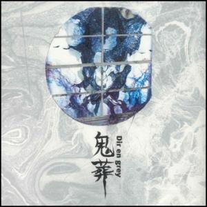 600px-Kisou