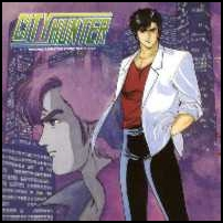 cityhunter cd