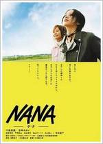 nana movie 2005 japan
