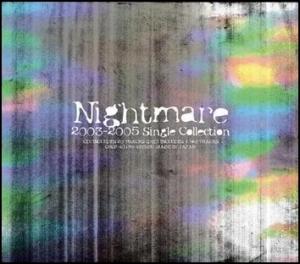 Nightmare 2003-2005
