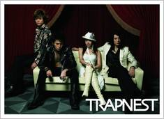 trapnest 001