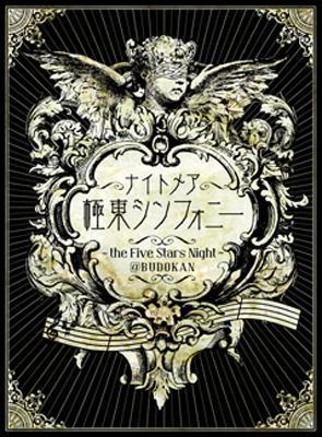 Nightmare Kyokuto Symphony